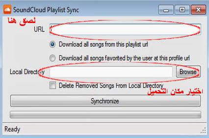 soundcloud playlist sync